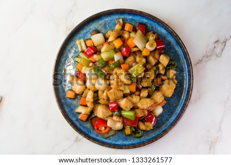 Spicy fried Kung Pao Chicken #1333261577