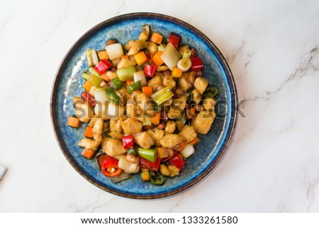 Spicy fried Kung Pao Chicken #1333261580