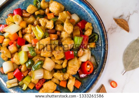 Spicy fried Kung Pao Chicken #1333261586