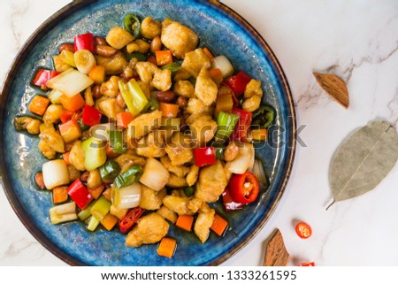 Spicy fried Kung Pao Chicken #1333261595