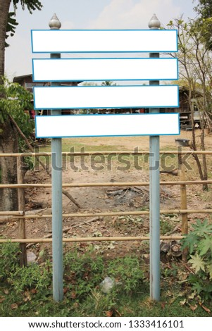 blank billboard at rural village with copy space for your text message #1333416101