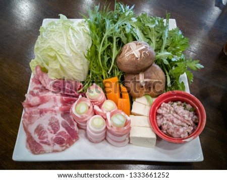 Raw materials for healthy cooking, beef, pork and vegetables #1333661252