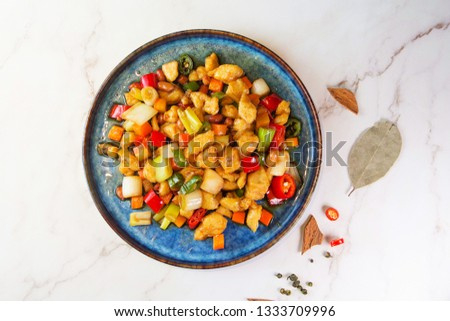 Spicy fried Kung Pao Chicken #1333709996