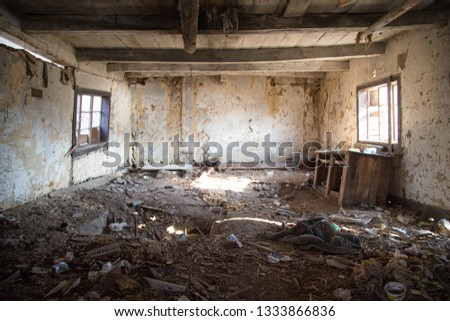 An old abandoned building. Terrible room. Ruins. Broken Windows. #1333866836