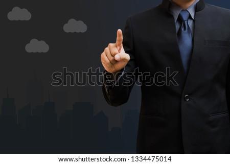 Businessman select Choice. #1334475014