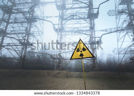 Radiation sign in Chernobyl outskirts 2019 at Duga antenna complex #1334843378