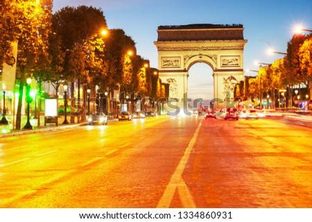 Arc de triomphe, Paris, France #1334860931