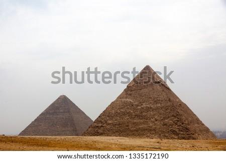 Great pyramids in Giza #1335172190