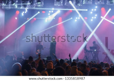 Moscow / Russia - March 10 2019: Open Air Show in the Gorky park. #1335818987