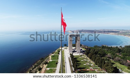 Canakkale Martyrs Memorial is a commemoration to the service of Turkish soldiers who participated at the Battle of Gallipoli, during the First World War #1336538141