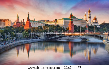Moscow, Kremlin and Moskva River, Russia #1336744427