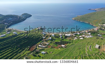 Aerial drone photo of famous and picturesque turquoise double beach of Flabouria with small beautiful orthodox church of Panagia Flabouriani in island of Kythnos at spring, Cyclades, Greece #1336804661