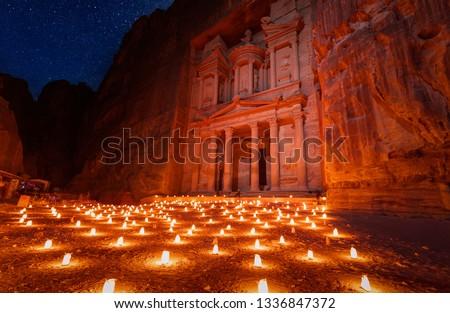 Petra by night show, Petra, Jordan #1336847372