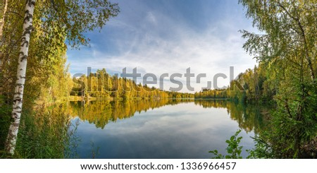 Forest Lake In Autumn #1336966457