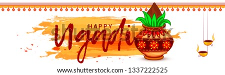 Illustration Of Happy Ugadi / Gudi Padwa Header Or Banner Background With Decorated Kalash. #1337222525