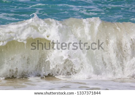 sea waves in the afternoon #1337371844