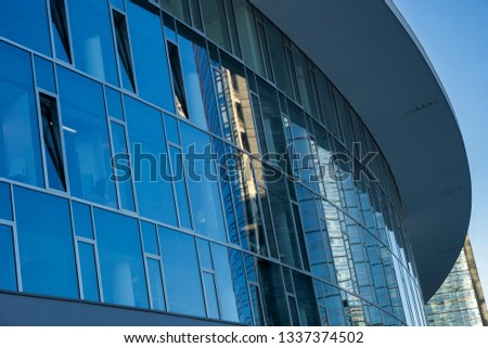 Milan, Italy - November 27, 2018: Milan, Lombardy, Italy: modern buildings in the new Gae Aulenti square #1337374502