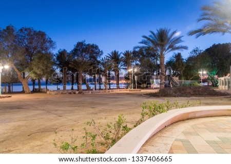 Eilat, Israel - February 9, 2019: View of central promenade in the evening. #1337406665