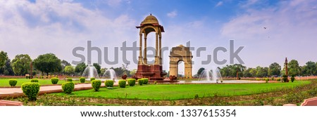 """The India Gate (originally called the All India War Memorial) is a war memorial located astride the Rajpath, on the eastern edge of the """"ceremonial axis"""" of New Delhi, India, formerly called Kingsway. #1337615354"""