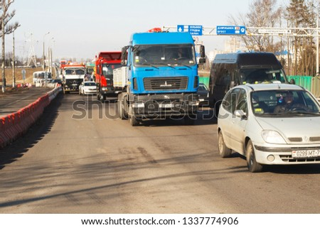 Minsk, Belarus - March 13, 2019: Heavy traffic jam in a big city highway road during morning rush hour   #1337774906