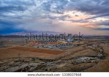 Power Plant in the South of Iran taken in January 2019 taken in hdr Royalty-Free Stock Photo #1338037868