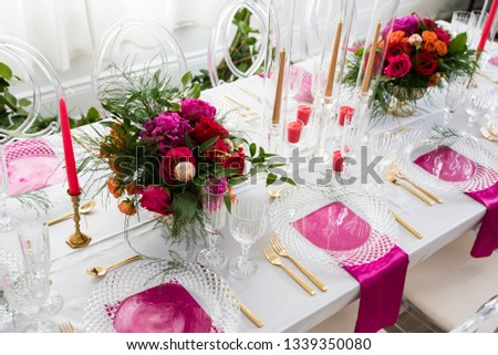 Wedding Table Setting #1339350080