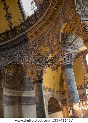 ISTANBUL, TURKEY - March, 2019: Amazing interior of the Hagia Sofia Mosque. It is a former Orthodox patriarchal basilica, later a mosque and now a museum #1339411457