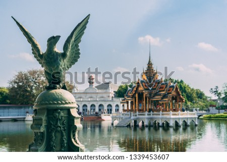 Bang Pa In Royal Palace in Thailand #1339453607