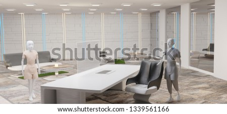 autonomous artificial intelligence AI office 3d-illustration #1339561166