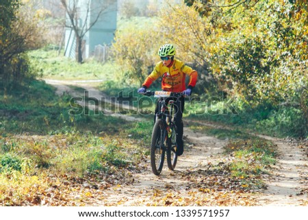 October 14, 2018, Minsk, Belarus.2018 Olympic Cross Country Cup XCO in Medvezhino The boy rides a bike along the trail #1339571957