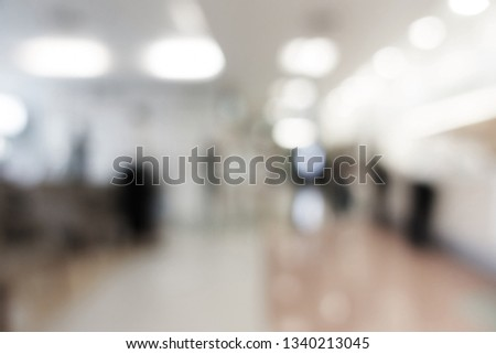 Abstract Blur hospital and clinic interior for background #1340213045