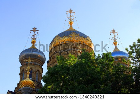 domes of the temple with crosses #1340240321