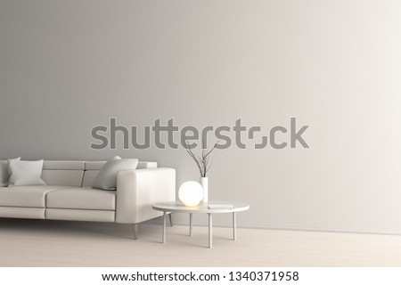 White interior of living room with leather sofa, night lamp and branches in vase on coffee table. 3d illustration #1340371958