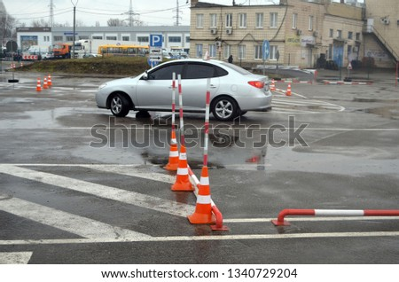 Area for passing driving license exam. March 14, 2019. Kiev,Ukraine #1340729204
