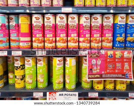 kota damansara, malaysia - march 16, 2019 : various junk food display on supermarket shelf #1340739284