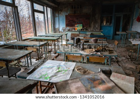 Abandoned Classroom in School number 5 of Pripyat, Chernobyl Exclusion Zone 2019 photo #1341052016