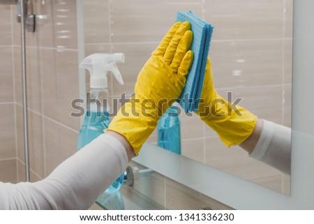 Housemaid cleaning a bathroom, closeup shot #1341336230