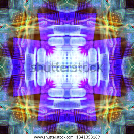 Light mandala. Symmetry and reflection. Colorful pattern. Neon glow. Festive decoration. Abstract background. #1341353189