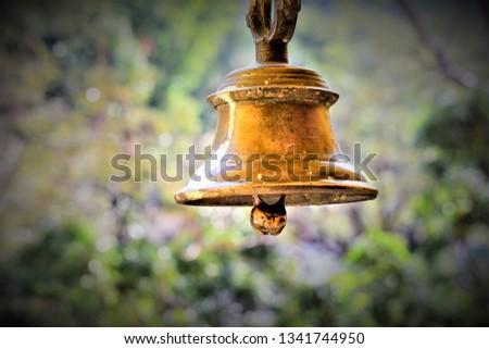 Haridwar Uttarakhand India #1341744950