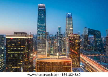 China Beijing financial center,international trade business circl