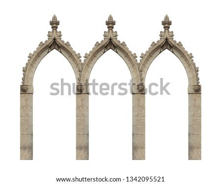 elements of architectural decorations of buildings, old doors with arches, gates with bars, on the streets in Catalonia, public places. #1342095521