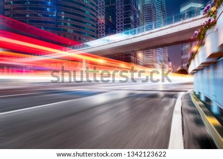 Modern urban transportation #1342123622