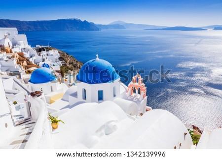 Santorini, Greece. The picturesque Oia village and Santorini caldera. #1342139996
