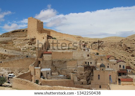 Judean desert, Betlehem/Palestine - 4/12/2015: The Mar Saba Monastery, Laura of our Holy Father Sabbas in the Kidron Valley, in the Judaean desert known as the Judean wilderness and surroundings #1342250438