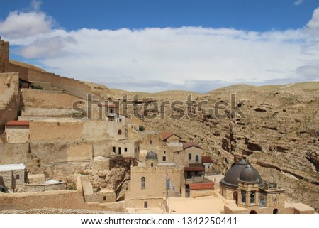 Judean desert, Betlehem/Palestine - 4/12/2015: The Mar Saba Monastery, Laura of our Holy Father Sabbas in the Kidron Valley, in the Judaean desert known as the Judean wilderness and surroundings #1342250441