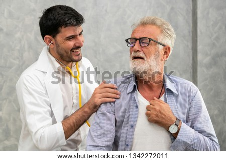 Patient visits doctor at the hospital. Concept of medical healthcare and doctor staff service. #1342272011