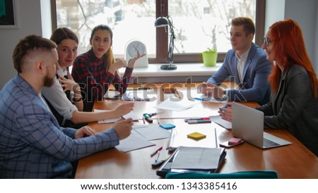 Business concept. A working team at the conference. #1343385416