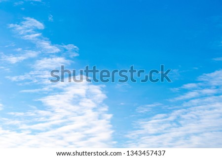 blue sky with white cumulus clouds #1343457437