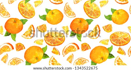 Fun summer pattern with oranges and leaves. Seamless pattern, repeated texture design. Watercolor hand painted fruits #1343522675