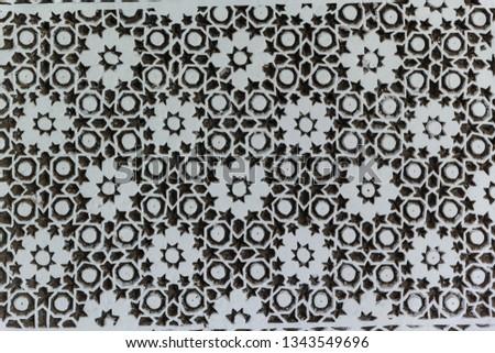 Arabic pattern, oriental islamic ornament. Moroccan ornament. #1343549696